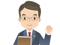 正しい税務と経営知識の向上